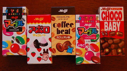 Meiji goodies